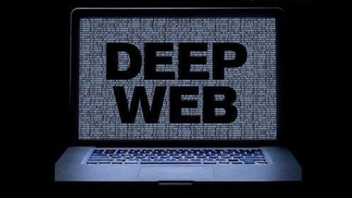 Curso online: experto en seguridad en Deepweb & Darkweb