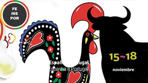 FEHISPOR  2 entradas domingo 18 + ejemplar de HOY y suplemento