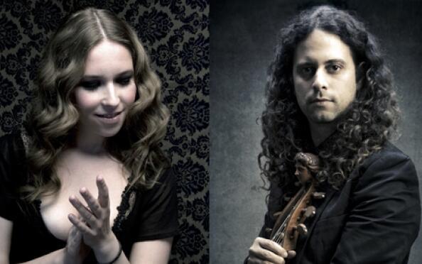 Entrada Concierto de Rocío Márquez y Fahmi Alqhai, flamenco y música antigua